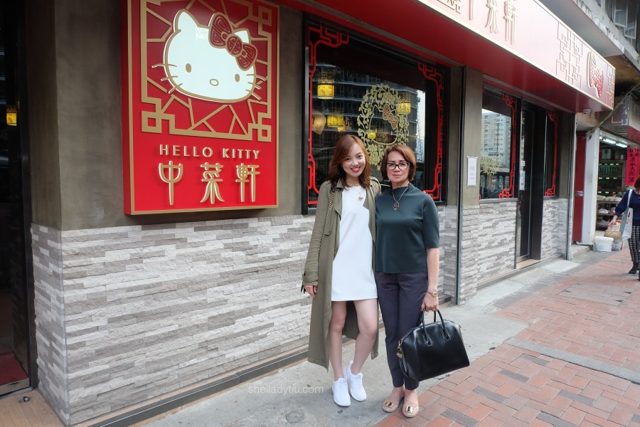 hk chinese cuisine 1