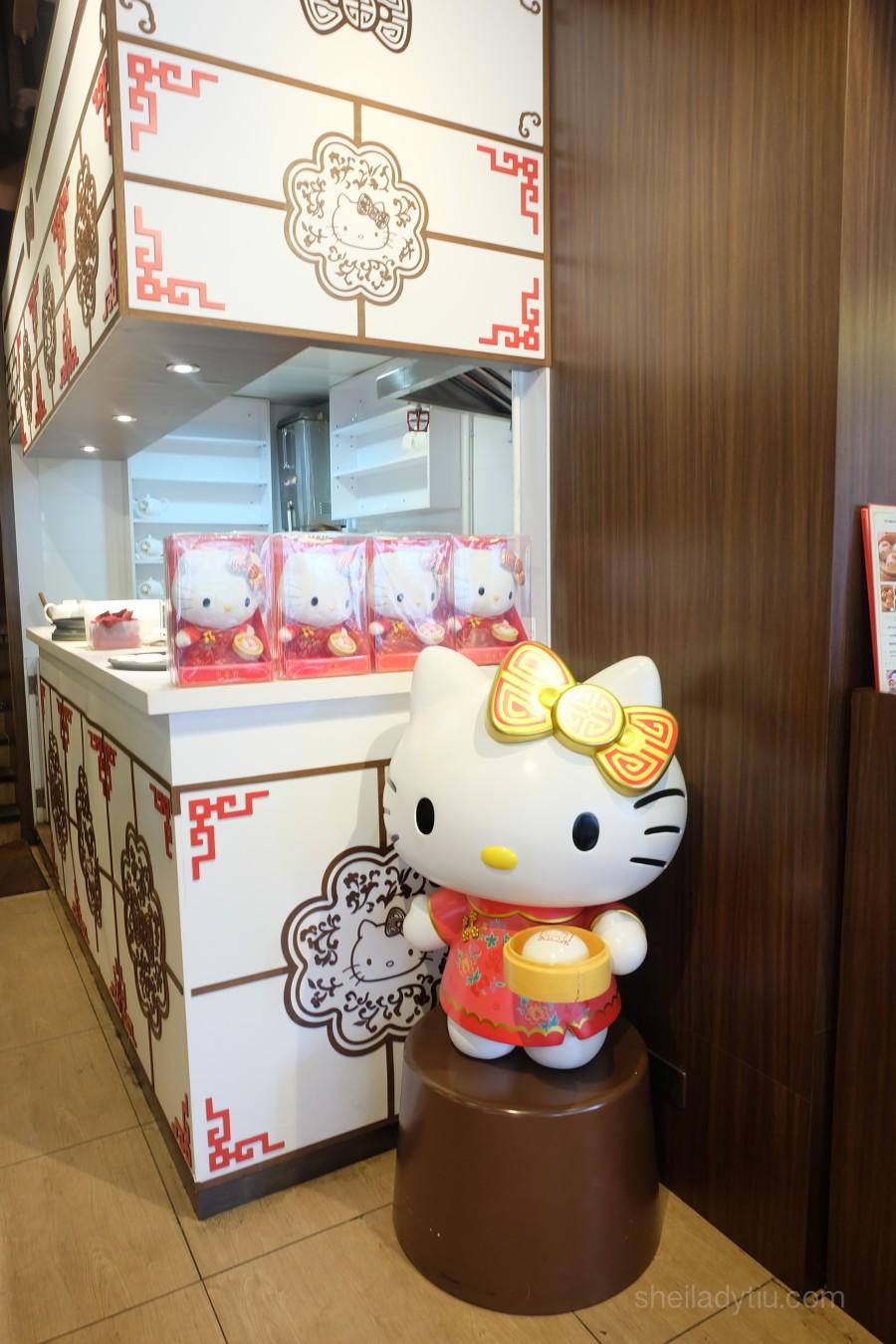hk chinese cuisine 14